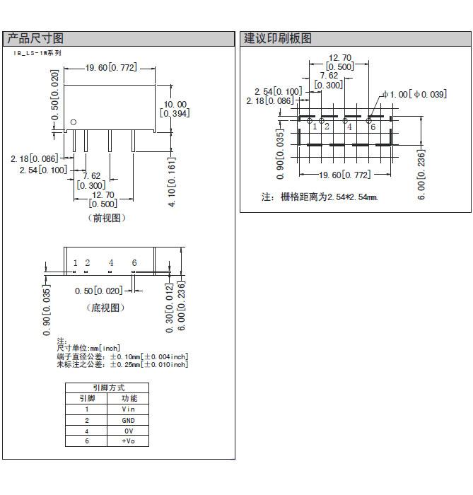 电路 电路图 电子 户型 户型图 平面图 原理图 669_700