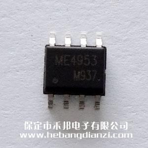 >> 集成电路            >> 其他芯片   名称:me4953