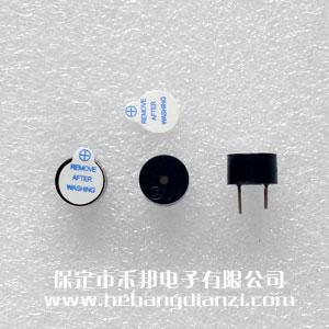 5v有源蜂鸣器9*5.5mm(小尺寸)